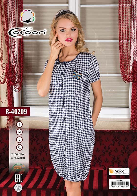 9ecf86facf5f R-40209 - Платье-халат Cocoon - размер S, Интернет-магазин Элит ...